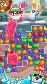画像: カラフルなフルーツにテンションMAX!マッチスリーパズル『ジュースジャム』