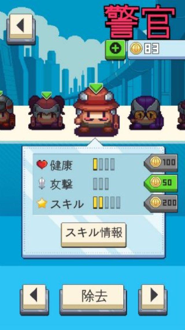 画像: 可愛いレトロゲーム好きにもオススメ!シンプルなパズルっぽいターン制戦略ゲーム『Swap Cops』