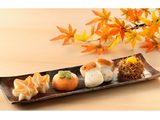 画像: 栗の見た目で魚の味?!まるで京の和菓子のような飾っておきたい「かまぼこ」