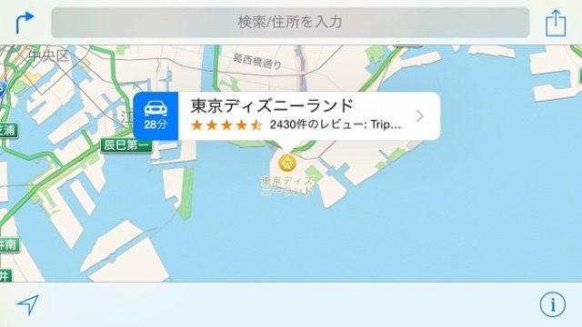 画像: アプリに隠された便利な機能!いますぐiPhoneを横向きにしてみよう