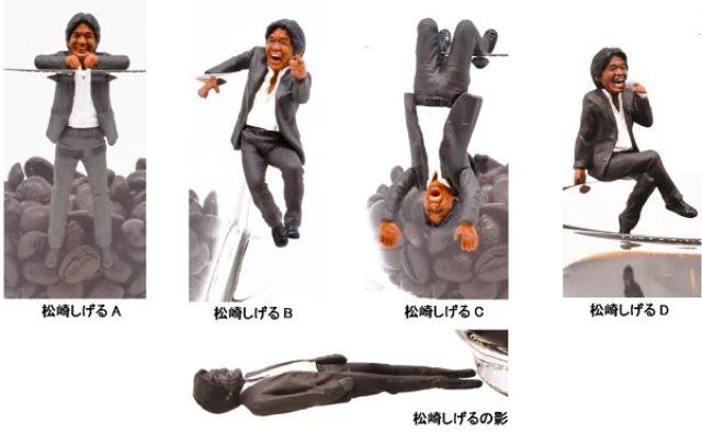 画像: 本人も納得の黒さ!?フィギュア「コーヒーカップの松崎しげる」発売