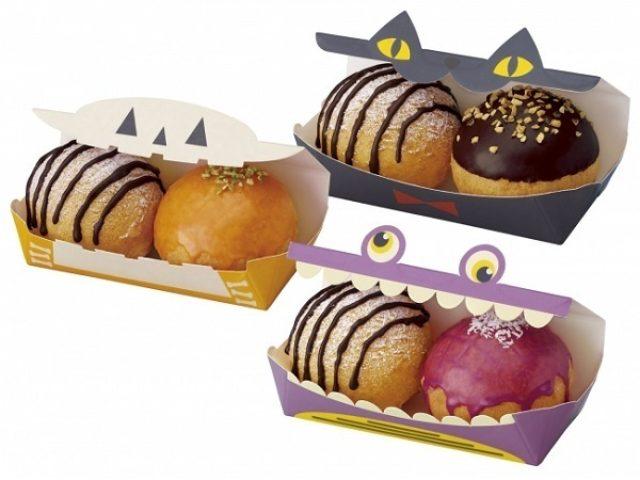 画像: ミスドにハロウィーンがやってきた!2年かけて開発された限定ドーナツってどんな味?
