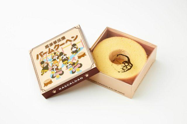 画像: 異色すぎるコラボ!氣志團×ラスカル×洋菓子店の絶品バームクーヘンが限定販売
