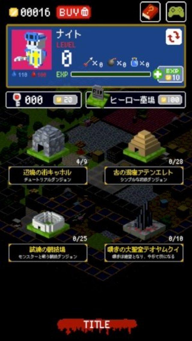 画像: クロッシーロード風な見た目のアクション&パズルRPG『ブロッククエスト』が超ハイクオリティ