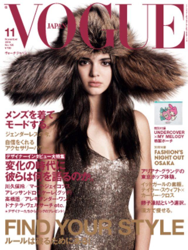 画像: 『VOGUE JAPAN』11月号、編集長からの手紙。