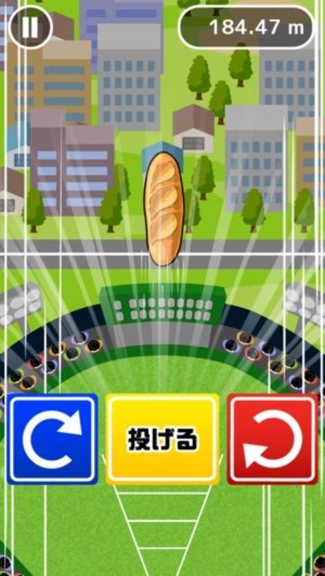 画像: こんなのアリ?まぐろやフランスパンが空を飛ぶ!おバカゲームアプリ『まぐろ投げ!』