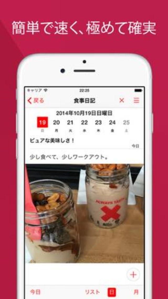 画像: 【今日の無料アプリ】360円→無料♪ハロウィンを先取りなゾンビメイク!「Zombify」他、2本を紹介!