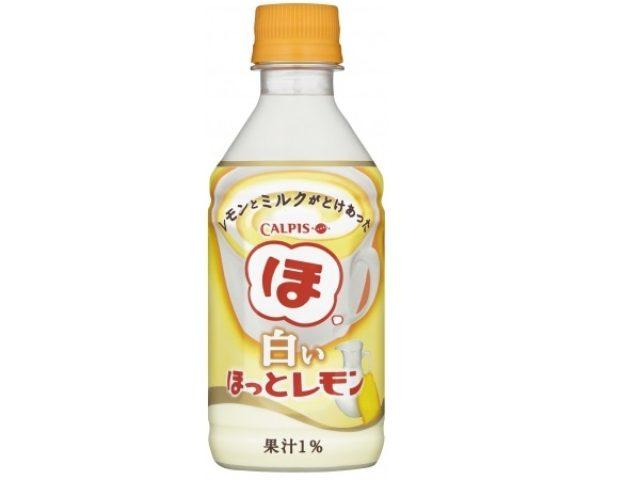 画像: ほっと一息!秋の夜長に飲みたい新製品ペットボトルドリンク3選