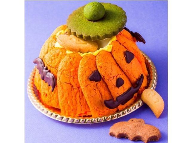 画像: かぼちゃ型のケーキの中にはお菓子がかくれてる?!遊び心が楽しい「TRICKかぼちゃ」