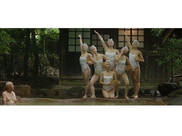 画像: お風呂でシンクロ?! 奇跡のコラボが生んだ「おんせん県おおいた」の新作動画のクオリティが高すぎる!!