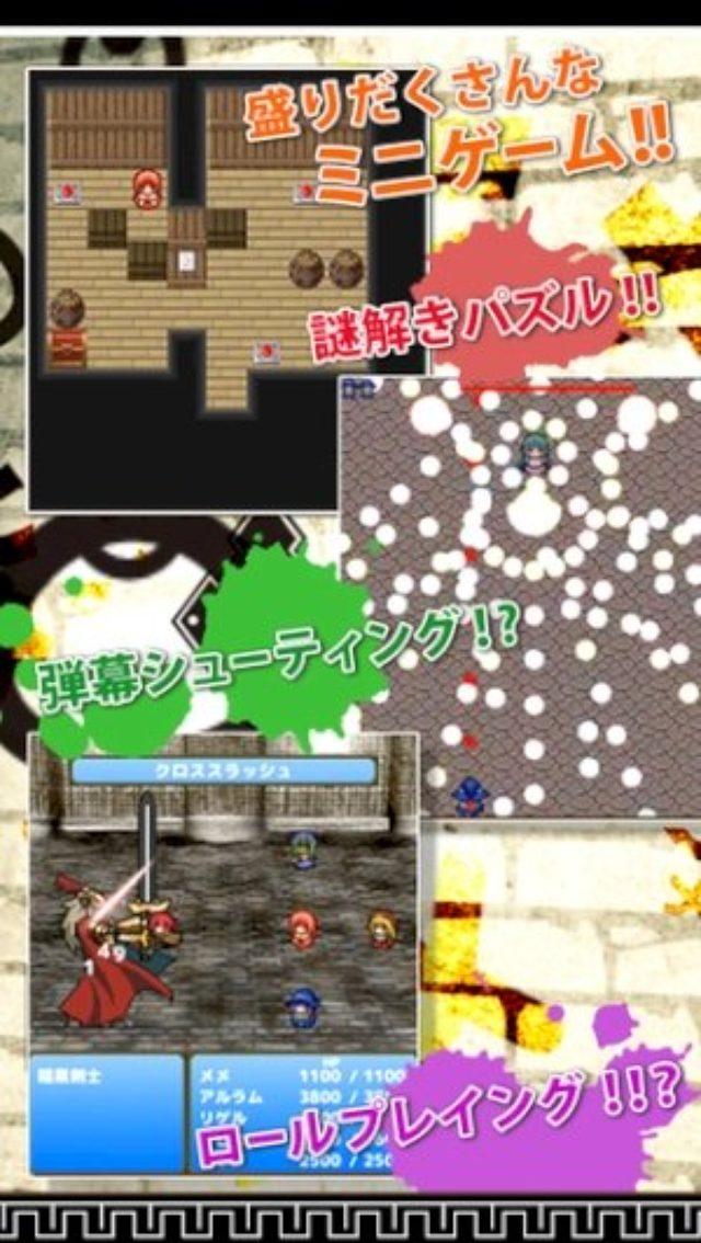 画像: RPGテイストで楽しめる脱出アドベンチャー『ヒメメメ』がおもしろいっ!
