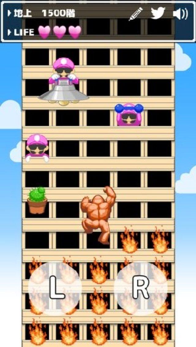 """画像: いろんな""""落としもの""""を避けつつ外壁を登ろう!シンプルでハマる『最上階にいけたらほめるンゴ!』"""
