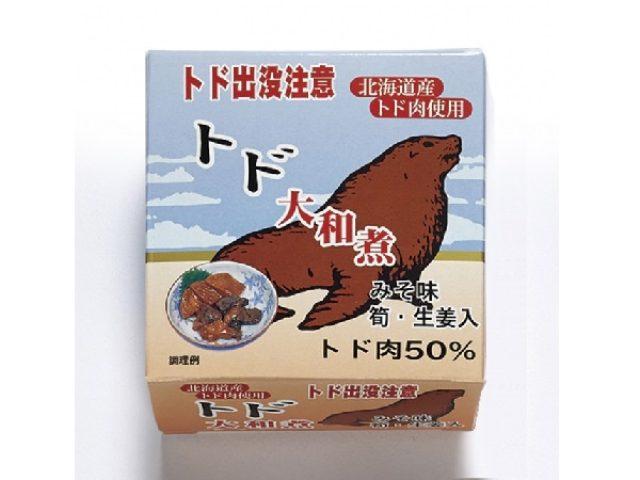 画像: こんなものまで缶づめに...トド肉やだし巻き、たこ焼きなどの変り種をはじめ、缶づめ150種類が大集合!!