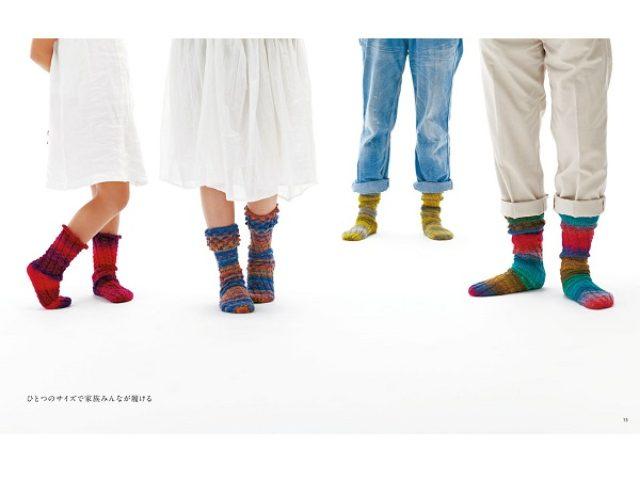 画像: 編み物初心者でも簡単!色鮮やかな手編みのスパイラルソックスで秋冬の装いにアクセントを!!