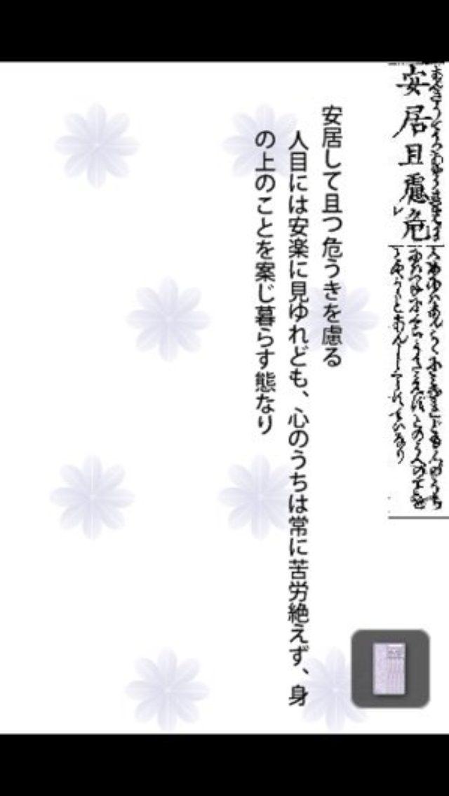 画像: 江戸時代のままに再現!おみくじの祖といわれる『大江戸絵みくじ』のアプリ☆