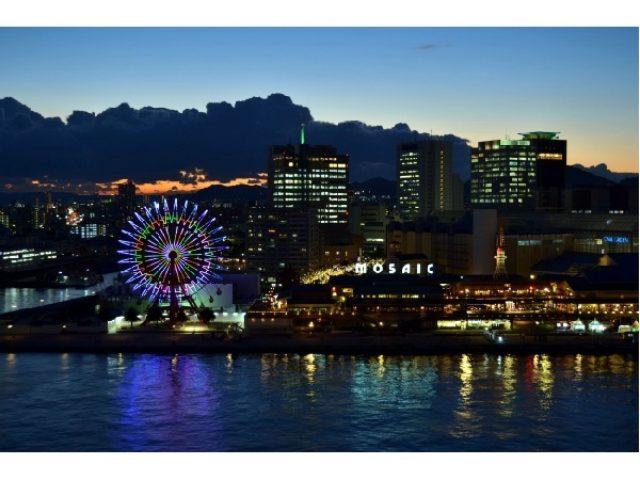 画像: 神戸の「街遊びの達人」がプロデュースするプログラムでワンランク上の神戸を体験してみない?!