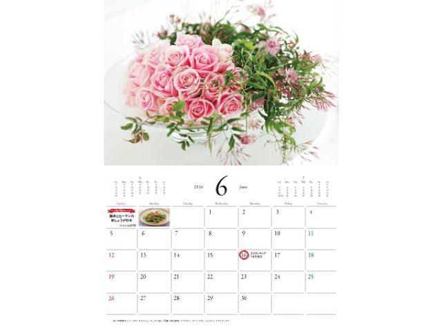 画像: 見て美しく、使って便利!「3分クッキング」12月号は「花時間」とのコラボカレンダー付き!!