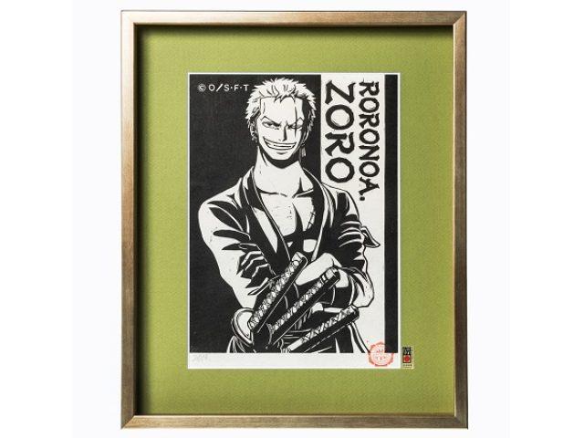 画像: 重要無形文化財「石州半紙」を使用したこだわりの逸品!「ワンピース木版画コレクション」より第5作目「ロロノア・ゾロ」登場