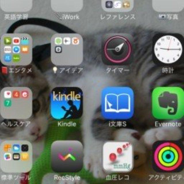 画像: Hulu日本版、12月初旬にApple TV(第4世代)に対応すると発表!