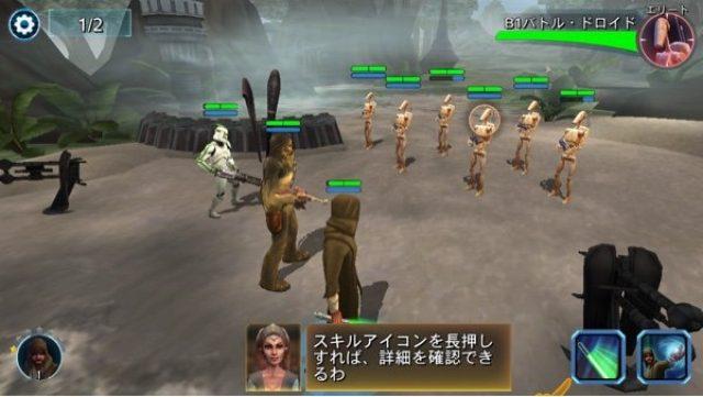 画像: あのスターウォーズのバトル型RPG『Star Wars Galaxy of Heroes』が新登場!