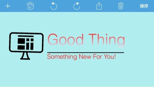 画像: オリジナルのロゴがサクっと作れるアプリ『iOSの為のロゴデザイナー』