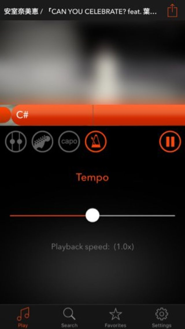 画像: 音楽を再生するだけで曲のコードを教えてくれる「Riffstation」♪
