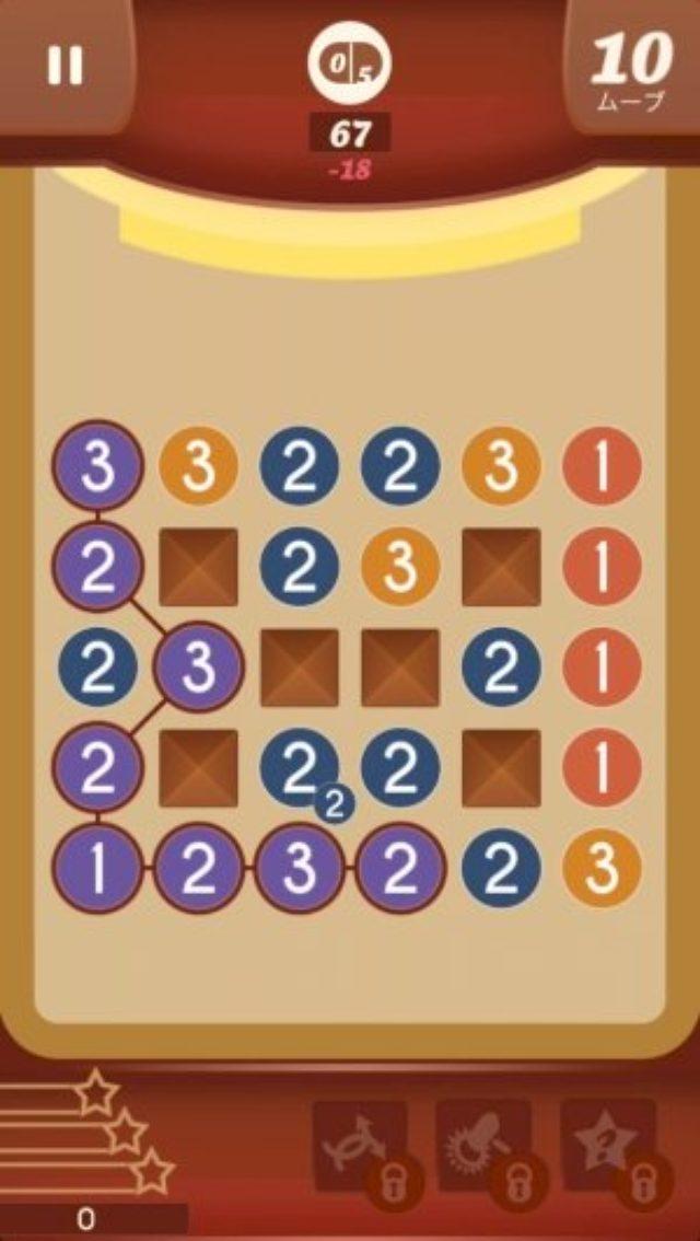 画像: 意外と頭を使う?ちょっと変わったつなゲーパズル『Sequence – Connecting Numbers』