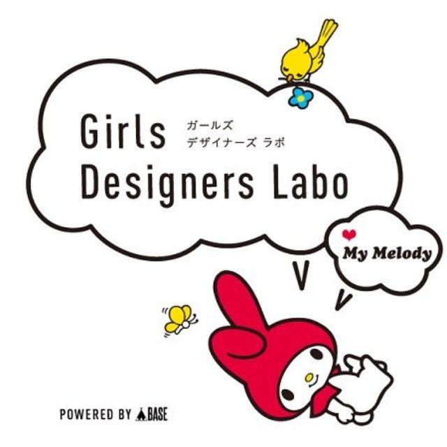画像: 40周年記念☆15人の女性デザイナーとのマイメロコラボケースが可愛すぎる!