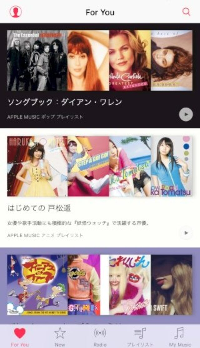 画像: ファミリー共有のApple Musicでも、ミュージックライブラリは個別に管理できるよ!