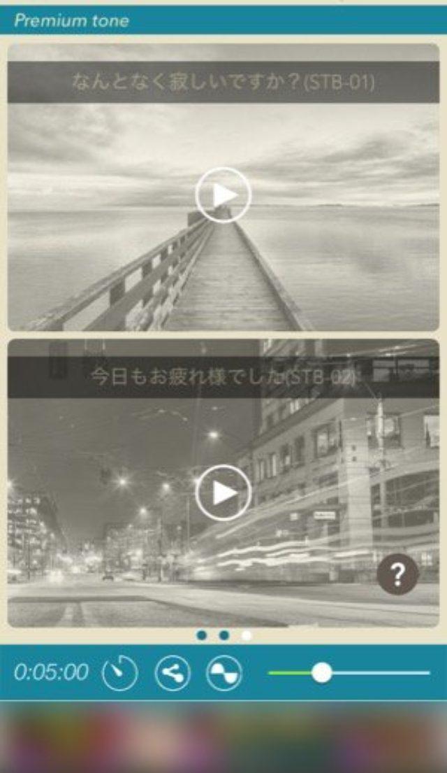 """画像: 集中したい時や、ひと息つきたい時にも頼れる音楽アプリ「眠れるクラシック with """"J.S.バッハ""""」"""