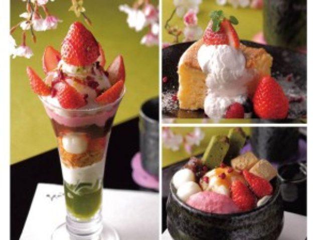 画像: オリエンタル広島に春季限定「甘味処みつき」がオープン!桜を見ながら苺いっぱい春色仕立ての和スイーツはいかが?