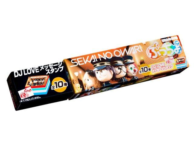 画像: ぷっちょ×SEKAI NO OWARIがコラボ、おまけはDJ LOVEメッセージスタンプ10種!