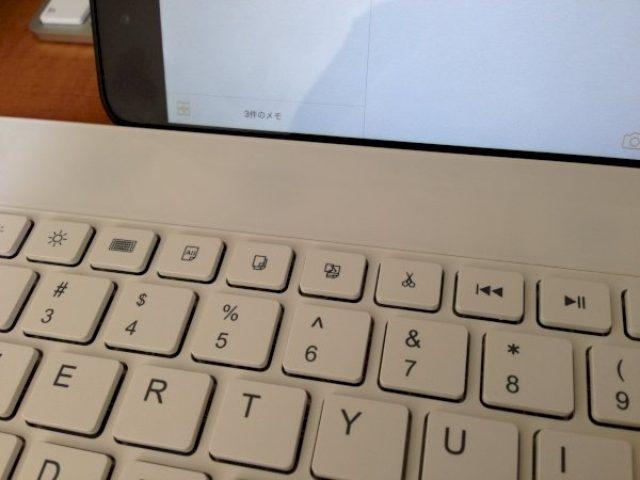 画像: 【レビュー】スタンド付きキーボード『Bookey Plus』がiPhoneのお供にオススメ!