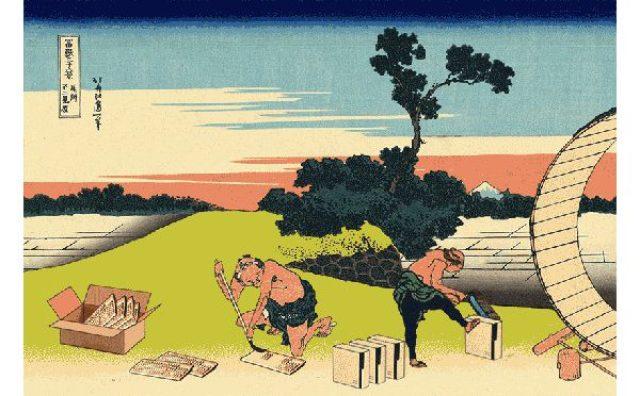 """画像: 江戸時代にデジタルガジェットがあったら!?あの""""動く浮世絵""""最新作が登場!"""