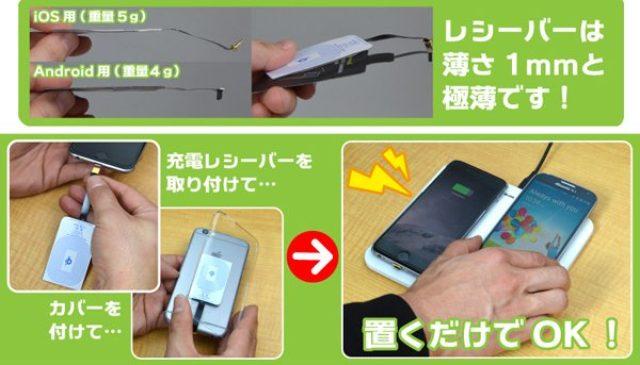 画像: 2台同時にOK!置くだけでスマホをワイヤレスチャージできる超便利充電器!