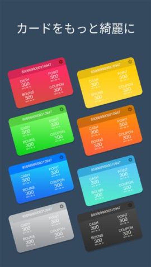 画像: 【今日の無料アプリ】400円→無料♪1日のアクティビティを可視化するアプリ!「BusyBox」他、2本を紹介!