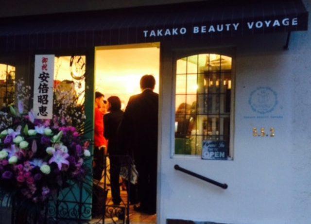 画像1: みなさんは、ビューティークリエイター TAKAKOさんをご存知でしょうか。 女性誌はもちろんのこと、テレビ出演 [...] cq-souken.com