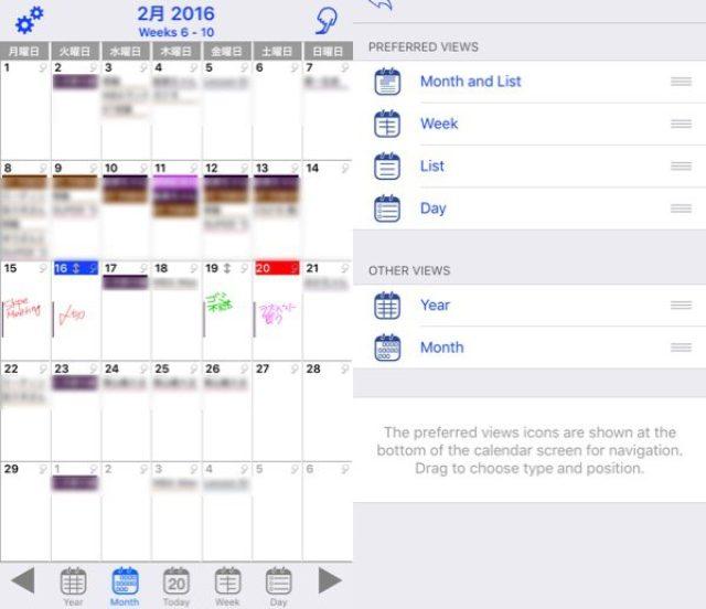 画像: サッと指で書く!予定を手書きできるカレンダーアプリ「JotTheDate」