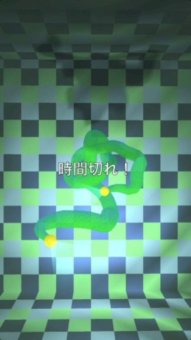 画像: にょろにょろ注意!ワームっぽいエイリアンを解くシュールなアクションパズル