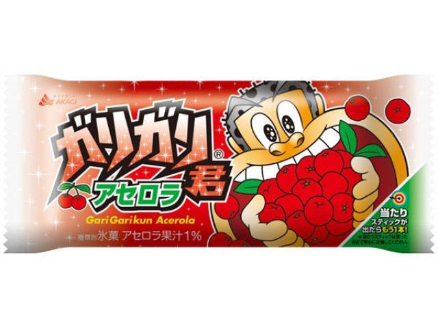画像: 今年のガリガリ君は甘くてすっぱい青春の味?とびきりフルーティーな「ガリガリ君アセロラ」新発売