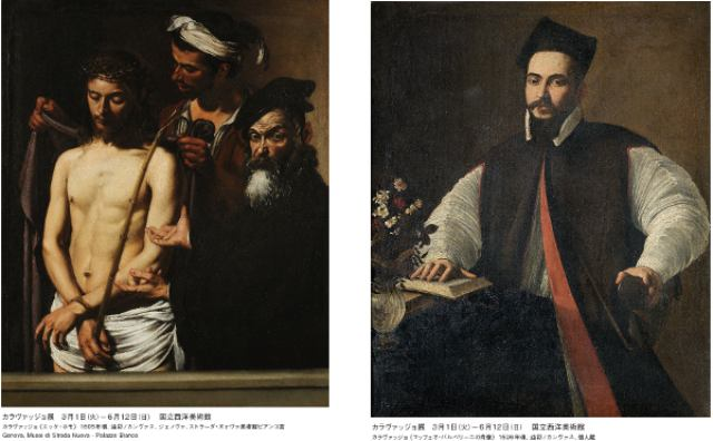 画像: 世界初公開作品も!イタリアの国民的画家「カラヴァッジョ展」開催