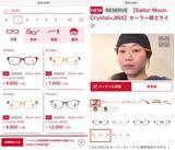 画像: JINSのメガネをバーチャル試着できるアプリが凄い!そのまま購入も可能