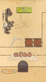 画像: き、キモい!でもそれがクセになる奇妙な物理パズル『あしびと ~ASHIBITO~』