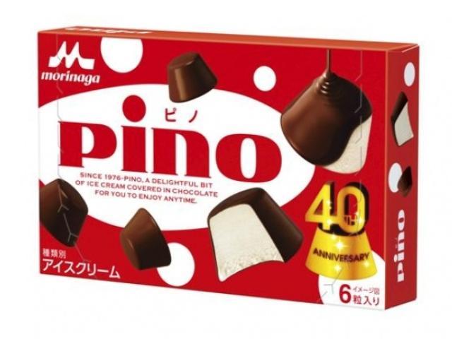 画像: 「ピノ」が発売40周年でさらにおいしく&宇治玉露使用の抹茶づくしアイスを新発売!
