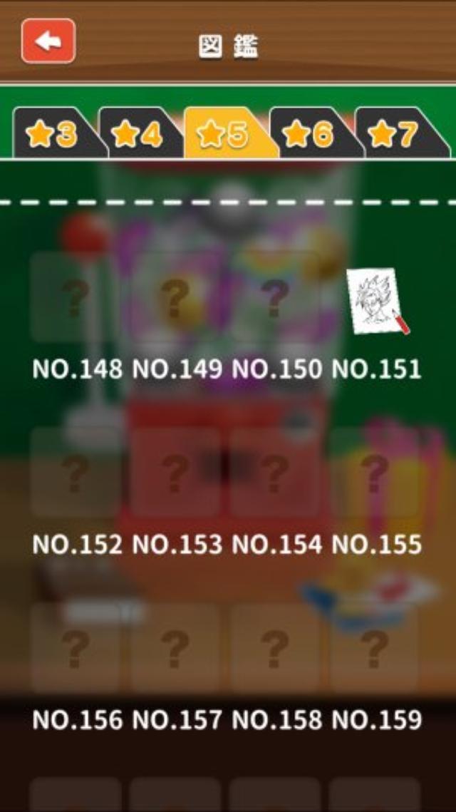 """画像: 小学校時代の""""あるあるネタ""""をガチャで楽しめる想い出コレクションゲーム"""