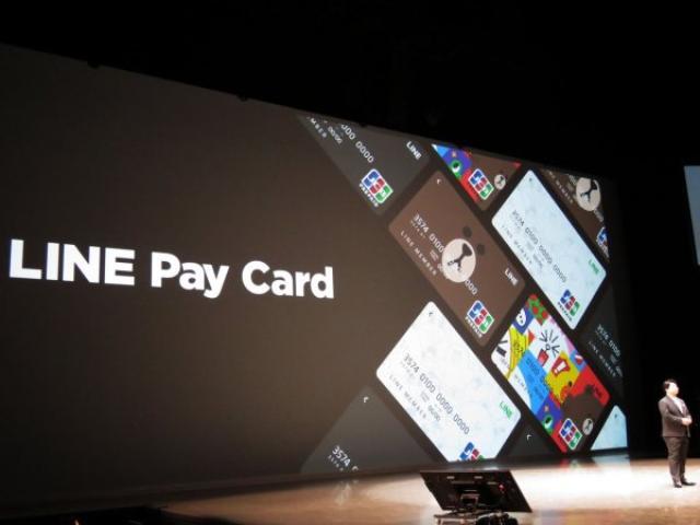 画像1: 3月24日に行われた、LINEの5周年を迎える節目で開催された、「LINE Conference Tokyo 2016」。ここで、LINEがクレジットカードサービスを提供するJCBと提携し、「LINE Pay カード」の展開を行うことを発表しました!100円の利用に付き2ポイントが貯まるという、高い2%の還元率です! The post 「LINE Pay カード」は与信審査なしに還元率は2%、加えてキュートなカードデザイン! appeared first on Spotry.me. spotry.me