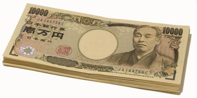 画像: 2015年冬のボーナス、平均額は37万円!最も高かった業界は?