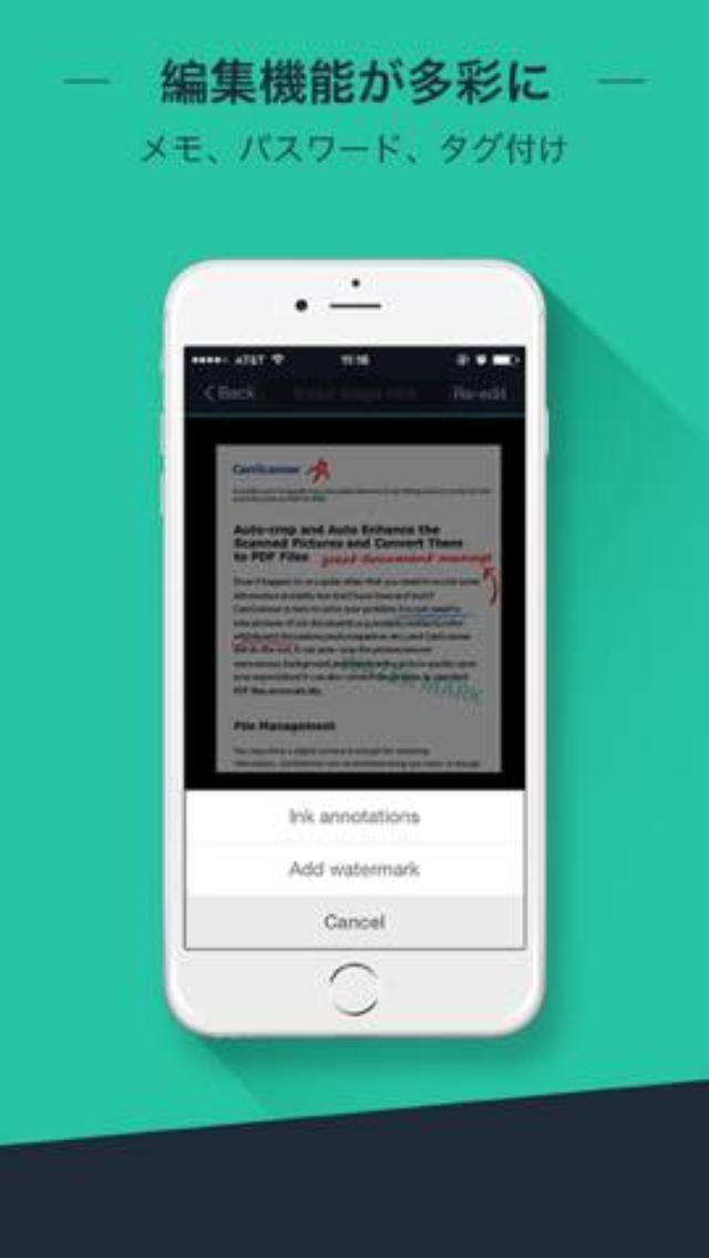 画像: 【今日の無料アプリ】360円→無料♪全ての大切な情報はこれで管理!「AllPass Pro」他、2本を紹介!