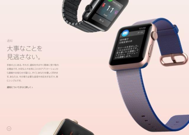 画像1: ウォール・ストリートのファームであるFrexel HamiltonのApple担当アナリストであるBrian White氏によると、今年の秋に予想されている5.5インチのiPhone 7 Plusがデュアルカメラレンズ搭載である事や、Apple Watch 2が現行モデルと比較して40%も薄くなるとしてます。 The post iPhone 7 Plusでのデュアルカメラ搭載は確実?!次期Apple Watch 2は40%も薄く6月のWWDCにてデビュー? appeared first on Spotry.me. spotry.me