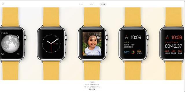 画像: ネットでApple Watchを着せ替えできる♡Apple公式ギャラリー
